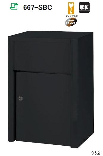 ハッピー ステンレスポスト ファミール 667-SBC(ディンプル錠付)