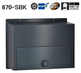 ハッピー ステンレスポスト ファミール 受箱 670-SBK