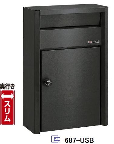 ハッピー ステンレスポスト ファミール 687-USB