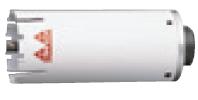 マキタ電動工具 マルチサイディングコアビット(乾式) 【単品本体のみ】 φ110mm×穴あけ深さ130mm A-36083
