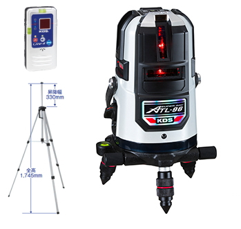 KDS レーザー墨出し器 KDS 高輝度レーザー墨出し器 ATL-96RSA【本体+受光器+三脚】