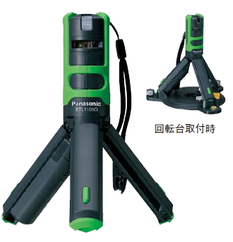 パナソニック電動工具 レーザーマーカー墨だし名人 BTL1101(回転台・アルミケース付)