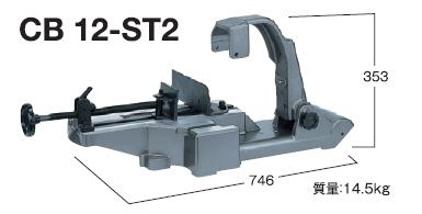 HiKOKI/ハイコーキ(日立電動工具) ロータリーバンドソー用 定置式スタンド CB12-ST2