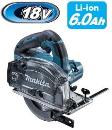 18V充電式チップソーカッター【150mm】 マキタ電動工具 CS553DRG【BL1860B×1個付】