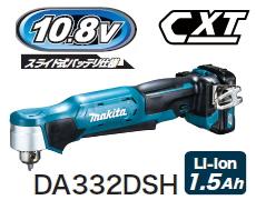 マキタ電動工具 10.8V充電式アングルドリル DA332DSH【スライドバッテリータイプ】