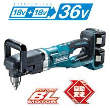 マキタ電動工具 【18V+18V=36V】13mm充電式アングルドリル DA460DPG2【BL1860B×2個付】
