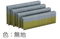 マキタ電動工具 フローリング用ステープル(接着剤付) 38mm 1138フロアM(3000本×4箱) F-81695