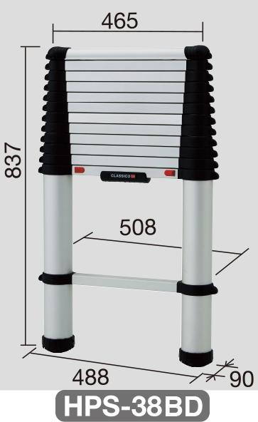 ハセガワ 伸縮はしご テレスコピックラダー(ピックアップラダー) HPS-38BD【全長3.8m】