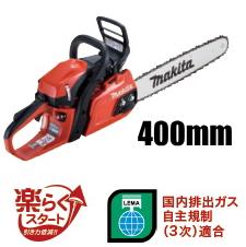 マキタ電動工具 400mmエンジンチェーンソー MEA3600LFR(赤)【楽らくスタートモデル】【25AP仕様】
