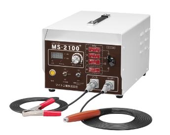 マイト工業 溶接スケール除去器 スケーラー MS-2100(刷毛パワータイプ)