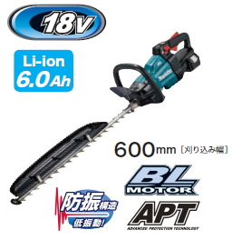 マキタ電動工具 18V充電式ヘッジトリマ【刈込幅600mm】 MUH600DRG【BL1860B×1個・充電器付】