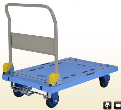 上杉輸送 プラフレッシュカー PC製台車(折りたたみハンドル/※フットブレーキ付) 【耐荷重300kg】 PF-S301C-P