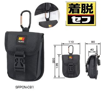 タジマツール 着脱式パーツケース 胸用1段 SFPCN-CB1