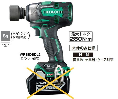 HiKOKI/ハイコーキ(日立電動工具) 18V充電式インパクトレンチ WR18DBDL2(NN)(本体のみ/ソケットは別売)【バッテリー・充電器は別売】