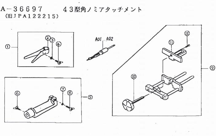 マキタ電動工具 43型カクノミアタッチメント(バイス・角のみ6.4mm・9.5mm付属) A-36697(※ドリルとドリルスタンドは別売)
