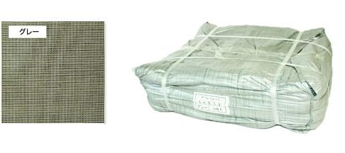 ワールド メッシュ防炎シート グレー 3.6m×5.4m【4枚入】