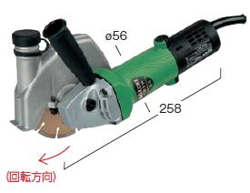 HiKOKI/ハイコーキ(日立電動工具) 125mmカッター CM5YA(ダイヤモンドカッター付)