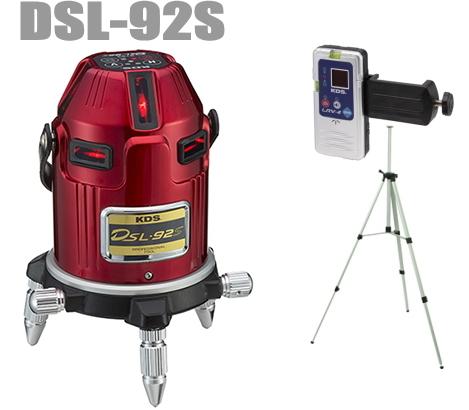 KDS 電子整準スーパーレイ高輝度レーザー墨出し器 DSL-92SRSAN(本体+受光器+三脚付)【レーザーライン固定可能】