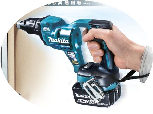 マキタ電動工具 18V充電式スクリュードライバー【6000回転】 FS600DRG【6.0Ahバッテリー1個フルセット】