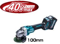 マキタ電動工具 36V(40Vmax)充電式100mmディスクグラインダー GA001GRDX【BL4025×2個・充電器・ケース付】
