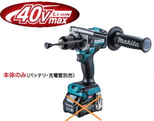 マキタ電動工具 36V(40Vmax)充電式振動ドライバードリル HP001GZ(本体のみ)【バッテリー・充電器は別売】