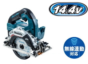 マキタ電動工具 【125mm】14.4V充電式マルノコ【6.0Ahバッテリタイプ】 HS473DRG(青)※鮫肌チップソー付/無線連動対応