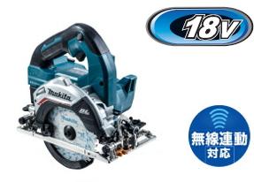 マキタ電動工具 【125mm】18V充電式マルノコ【6.0Ah電池タイプ】 HS475DRG(青)※鮫肌チップソー付/無線連動対応