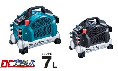 マキタ電動工具 【7L】高圧エアーコンプレッサー【2口高圧・2口一般圧】 AC462XS(青)/AC462XSB(黒)
