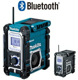 マキタ正規販売店 マキタ 充電式携帯ラジオ MR108(青)/MR108B (黒) 【バッテリー・充電器は別売】(Bluetooth対応モデル)