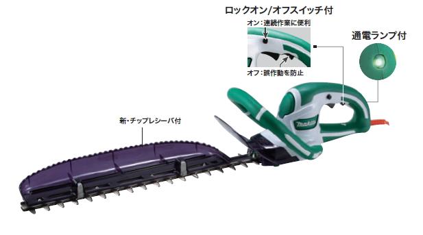 マキタ 生垣バリカン【刈込幅400mm/特殊コーティング刃仕様】 MUH4002