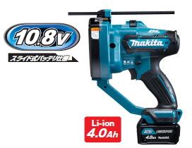 マキタ電動工具 10.8V充電式全ネジカッター SC103DSMX【BL1040B×2個・充電器付】