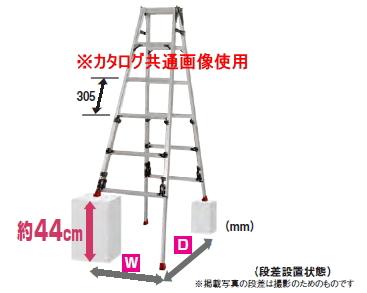 ピカ 四脚アジャスト式はしご兼用脚立[上部操作タイプ] スタッピー(ロングスライドタイプ) SCN-180L(天板高さ1.53~1.97m)【※メーカー直送品のため代金引換便はご利用になれません/個人様宅は配送できません】