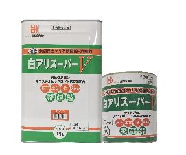 吉田製油所 白アリスーパーV【2.5L缶×6個入/1ケース】