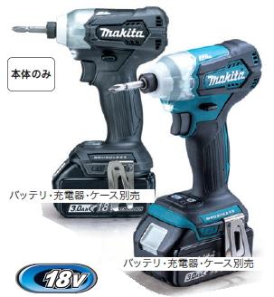 マキタ インパクトドライバー 18V充電式インパクトドライバー TD155DZ(本体のみ)【バッテリー・充電器は別売】