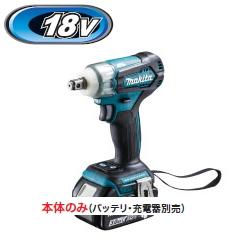 マキタ電動工具 18V充電式インパクトレンチ【角ドライブ12.7mm】 TW181Z(本体のみ)【バッテリー・充電器は別売】