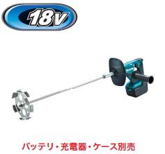 マキタ電動工具 18V充電式カクハン機 UT130DZ(本体のみ)【バッテリー・充電器・ケースは別売】