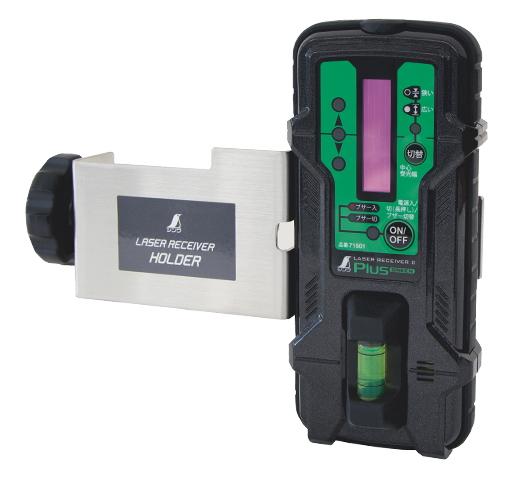 シンワ測定 受光器 レーザーレシーバーII Plus グリーン用 ホルダー付 71501