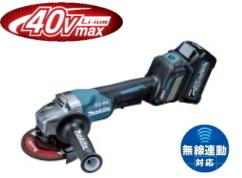 マキタ電動工具 36V(40Vmax)充電式125mmディスクグラインダー GA020GRMX【BL4040×2個・充電器・ケース付】※パドルスイッチ・無線連動・ダイヤル変速