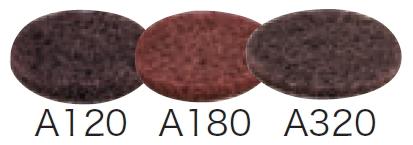 マキタ正規販売店 マキタ電動工具 ナイロンパッド ソフト 5枚入 A-71956 人気商品 ※パッド50と併用 超特価 粒度A180