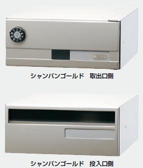 杉田エース ポスト メイルボックス MLB-1S(1台) 244-295