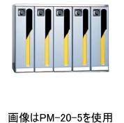 杉田エース コーワソニア ポスト ポストマン PM-20-4(4戸用) ダイヤル錠 244-643
