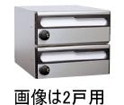 杉田エース ポスト ポストマン PM-430-3(前入前出/3戸用) 248-075