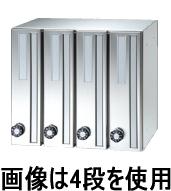 杉田エース(田島メタルワーク) ポスト 98君(きゅっぱち君)F1053型 T-3(3段) 249-956