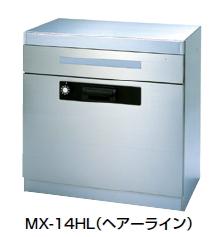 杉田エース(田島メタルワーク) ポスト メイルボックス MX-14HL型(ヘアーライン) 254-045(1台)【※受注生産】