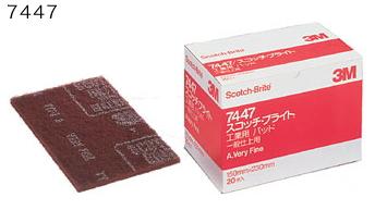 3M(スリーエム) スコッチブライト工業用パッド#320 No.7447 1ケース(20枚×6箱入)