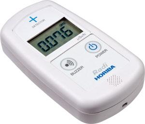 HORIBA(堀場製作所) 【日本製】シンチレーション放射線測定器 PA-1000Radi 環境放射線モニター