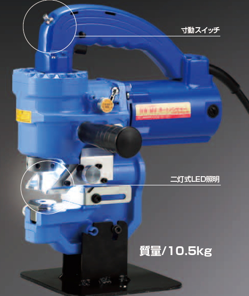 亀倉精機 ポートパンチャー RW-M2