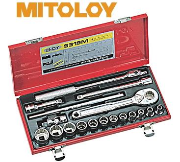 MITOLOY ミトロイ ソケットレンチセット(9.5mm角) S319M