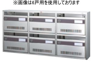杉田エース KAMポストBタイプ 1戸用 ラッチロック 244-168【※画像は6戸用を使用しておりますのでご注意ください!!】
