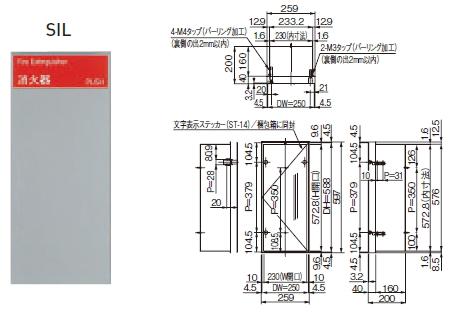 杉田エース 消火器ケース(クロス貼り専用タイプ) ※消火器は別売 UFB-1F-211N-SIL 812-732